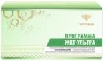Программа нормализации работы ЖКТ 300 гр.